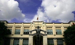 Colleges and Universities in Cebu