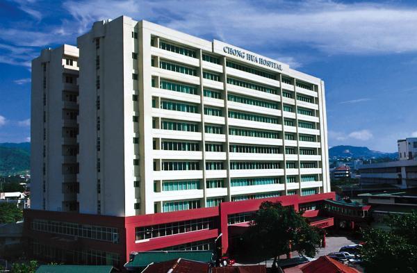 Hospitals in Cebu